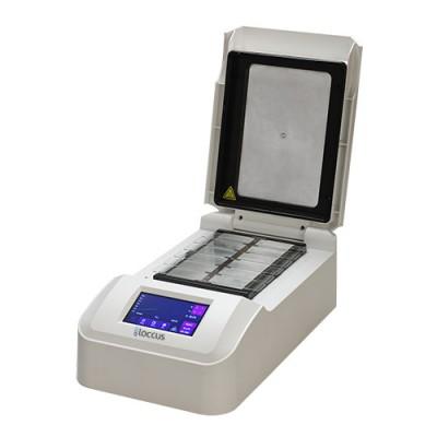 Sistema de Hibridização em lâminas DBHCSF Aberto